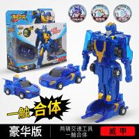 正版猎车兽魂爆速合体套装爆裂男孩变形机器人儿童金刚飞车3玩具 豪华版 威甲