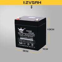 12V5ah儿童玩具电动汽车童车蓄电池火线冲击卷闸门控制箱备用电瓶