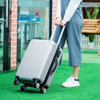 万向轮学生行李箱24寸男女韩版拉杆箱旅行箱密码箱20寸皮箱子潮 银色 普通轮