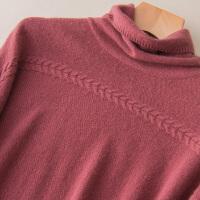 秋冬款堆堆领山羊绒衫女中长款麻花毛衣宽松打底羊毛衫