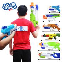 新款儿童超大号高压气压沙滩户外漂流戏水玩具水枪