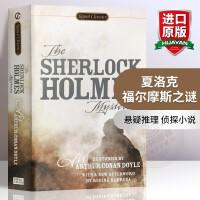 华研原版 夏洛克福尔摩斯之谜 英文原版 The Sherlock Holmes Mysteries 神探夏洛克 英文版
