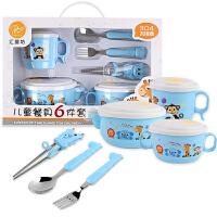 婴幼儿童辅食餐具 创意304不锈钢饭碗勺叉筷子 学习餐具儿童水杯碗筷礼盒套�b