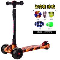 儿童折叠滑板车2-3-6-12岁溜溜车三轮四轮闪光男孩女孩宝宝滑滑车