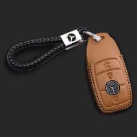 奔驰汽车真皮钥匙包 专用于E200L壳E300L扣E320L套新18款S级男女