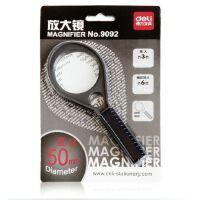 得力3倍放大镜9092 阅读 直径50mm 有效直径40mm 视野25cm