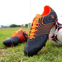 男女儿童足球鞋AG长钉学生小孩钉鞋男透气防滑比赛训练鞋
