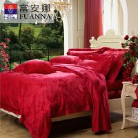 富安娜家纺 四件套 床上用品4件套床上件套床单婚庆床品幸福里