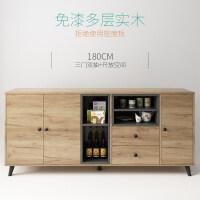 北欧餐边柜现代简约客厅茶水柜家用储物柜餐厅柜高实木定制 双门