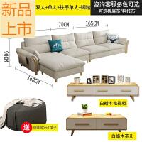 北欧沙发风格小户型三人位客厅组合现代简约布艺沙发实木整装家具定制 电视柜 乳胶款+