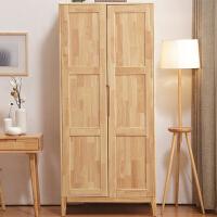 北欧实木衣柜简约现代两门小户型日式双门衣橱原木色卧室储物家具 2门 组装