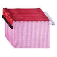 广博(GuangBo)12只装A5防水网格拉链文件袋/彩色资料袋 单色颜色随机A6114