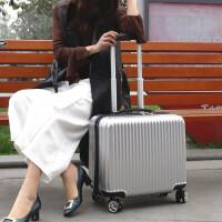 拉杆箱万向轮18寸行李箱小旅行箱男女迷你登机箱密码箱皮箱子箱包 18寸