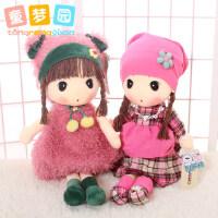 菲儿布娃娃毛绒玩偶公仔公主抱分床睡觉萌女孩玩具生日礼物送女生