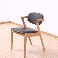 纯实木皮面餐椅 进口白橡木书椅 咖啡椅休闲椅