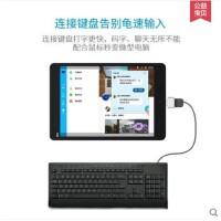 安卓手机适用转接头 转USB2.0 迷你OTG多功能转换头