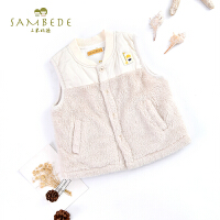 三木比迪夹薄棉宝宝背心外套2020秋冬婴幼儿童外穿马甲保暖衣男童