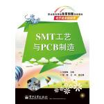 SMT工��cPCB制造(�p色)