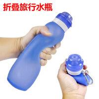 户外用品骑行创意折叠杯 旅游骑车水瓶旅行水杯 健身便携运动水壶软水袋