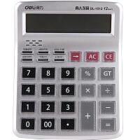 【包邮】得力计算器12位多功能办公财务专用计算器大屏语音计算机 水晶按键经济款 1512