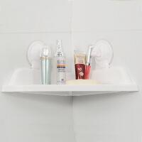 红兔子 吸盘三角浴室置物架塑料厕所洗手间洗漱台三角吸盘壁挂浴室收纳架吸壁式厕所三角架