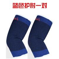 运动护具 海绵护膝 弹力护腕 护手掌 护脚踝运动护肘毛巾护腕 均码