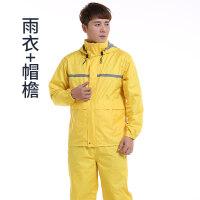 雨衣雨裤套装男女加厚防水电瓶摩托车分体骑行徒步防暴雨雨衣新品