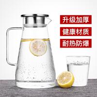 家用冷水壶玻璃耐热高温晾凉白开水杯果汁扎壶防爆大容量透明水瓶
