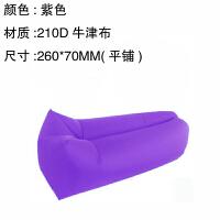 户外充气床沙发懒人充气床垫空气午休睡袋床便携式休闲床沙滩床