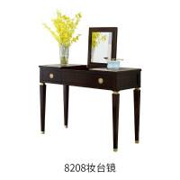 美式轻奢实木小户型化妆台卧室欧式收纳小家具梳妆台8208 整装