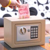 大号超大容量存钱罐大人用家用储存储蓄保险柜密码箱可存可取儿童