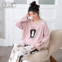 轩之婷 秋季睡衣女2020年新款长袖纯棉甜美可爱韩版少女家居服套装春秋款