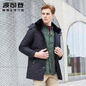 波司登(BOSIDENG)反季羽绒服男中长款可脱卸内胆商务休闲外套