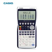 工程测量图形计算器卡西欧FX-9860GII SD工程测量图形计算器 道路之星中文计算机