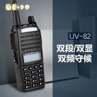 【支持礼品卡】对讲机 BF-UV82大功率手台调频车台 车载电台民用自驾游 z9m