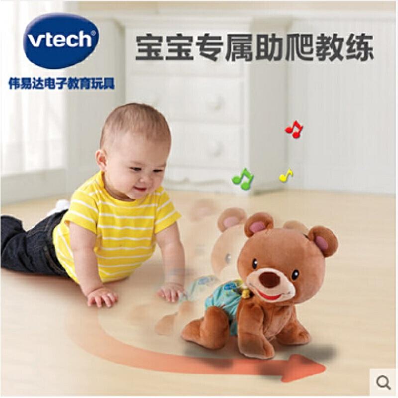 VTech伟易达学爬布布熊婴幼儿学走引导玩具宝宝学爬行小熊玩偶 科学引导学爬 趣味语音功能