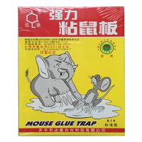 达豪 粘鼠板超强力大老鼠贴灭鼠胶1块