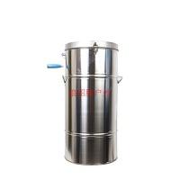 摇蜜机不锈钢1.1亮光蜂蜜分离机打糖取蜜压蜜机蜂蜜桶