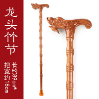 老人拐杖实木手杖桃木龙头拐棍老年人户外徒步登山杖助行器防滑垫