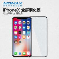 包邮支持礼品卡 momax摩米士 iPhoneX 全屏 钢化玻璃膜 软边 苹果10 贴膜 曲面 3D 全覆盖 不碎边