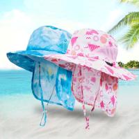 男女童遮阳帽防晒帽子 户外遮脸防紫外线宝宝渔夫帽 大帽檐儿童太阳遮阳帽