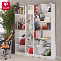 美达斯 简约书柜书架 六层自由组合儿童房书柜 时尚简易书柜书橱置物收纳架子