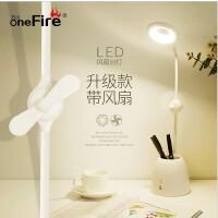笔筒台灯 护眼插电大学生书桌办公室暖光两用可爱可调节亮度