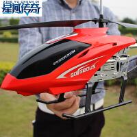 遥控飞机超大号85CM直升机合金机身耐摔可充电男孩儿童电动玩具四轴飞行器无人机航模