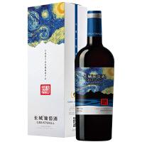 长城大漠星空赤霞珠/梅鹿辄干红葡萄酒(名庄荟礼盒装)750ml