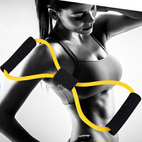 8字拉力器乳胶家用瑜伽锻炼健美提臀�C手臂扩胸器