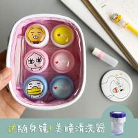 美瞳盒子隐形眼镜盒可爱卡通伴侣盒便携式化妆包三幅装双联盒d