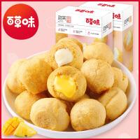 【满减】【百草味 泡芙60g】网红休闲零食小吃奶油脆皮泡芙球夹心饼干