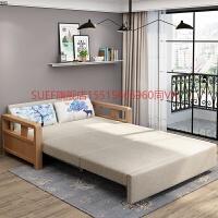 实木沙发床可折叠客厅小户型双人1.5米坐卧两用布艺1.3米沙发 1.5米以下