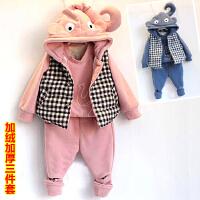 **儿童装男童女童加绒加厚三件套宝宝套装韩版2018冬装新款